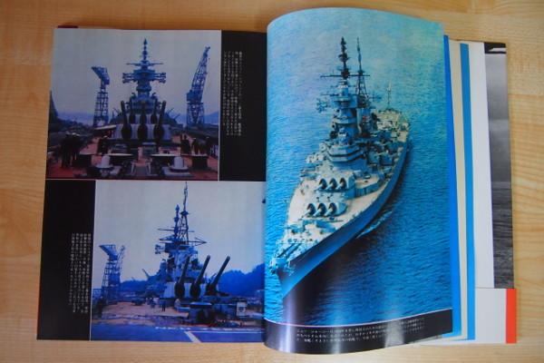 即決 999円 丸 写真集 米国の戦艦 雑誌「丸」編集部編 光人社_画像3
