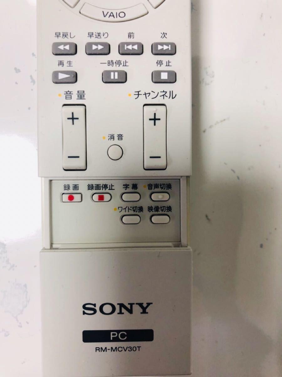 < 純正 > SONY VIO PC リモコン RM-MCV30T 白 ホワイト