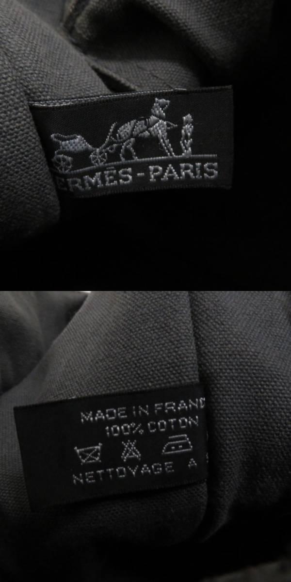 【即決】HERMES エルメス トートバッグ フールトゥMM キャンバス グレー系 ユニセックス ハンドバッグ フランス製 [W2967]_画像10