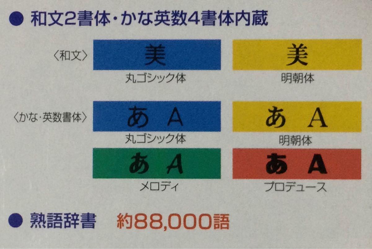 ◆中古美品◆カシオ/ネームランド/テープ・ACアダプター付/KL-H5/ブルー