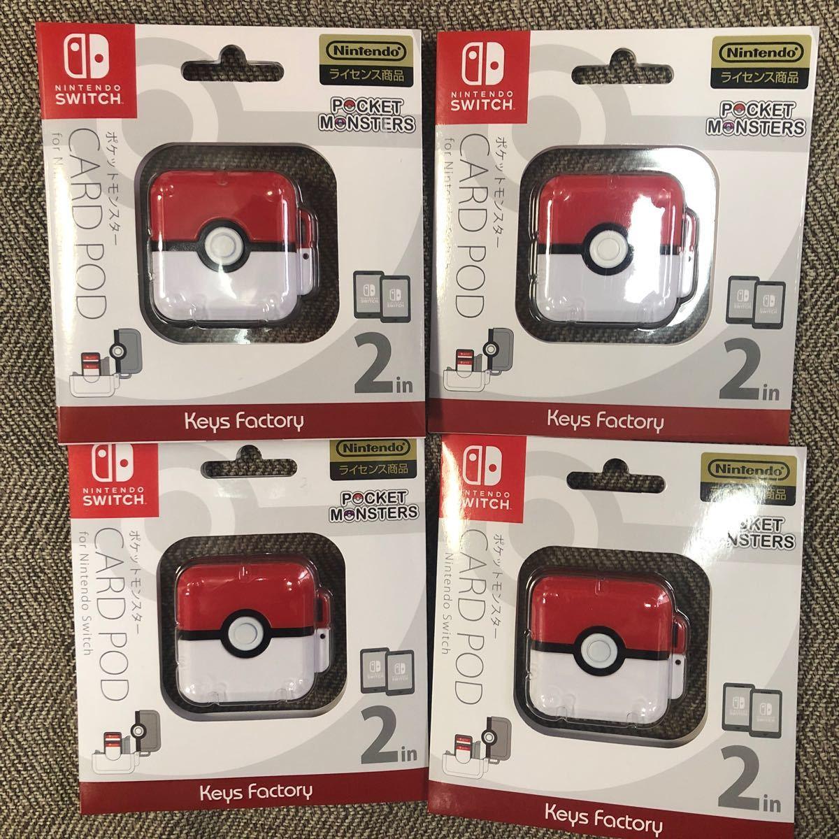Nintendo Switch ニンテンドースイッチ カードケース 3ds 4つセット ポケモン ピカチュウ カービィ スプラ
