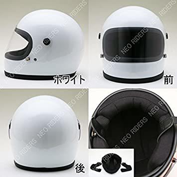 【☆即決価格★】 : ホワイト フリーサイズ(57cm~60cm未満) 新仕様:ネオライダース (NEO-RIDERS) GT7_画像2