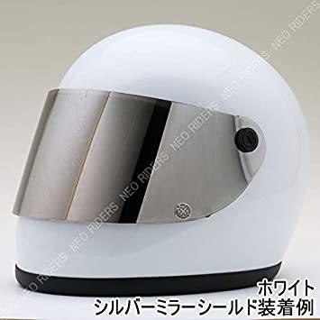 【☆即決価格★】 : ホワイト フリーサイズ(57cm~60cm未満) 新仕様:ネオライダース (NEO-RIDERS) GT7_画像4