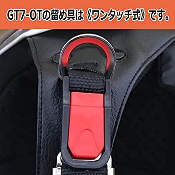 【☆即決価格★】 : ホワイト フリーサイズ(57cm~60cm未満) 新仕様:ネオライダース (NEO-RIDERS) GT7_画像3