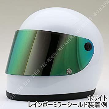【☆即決価格★】 : ホワイト フリーサイズ(57cm~60cm未満) 新仕様:ネオライダース (NEO-RIDERS) GT7_画像5