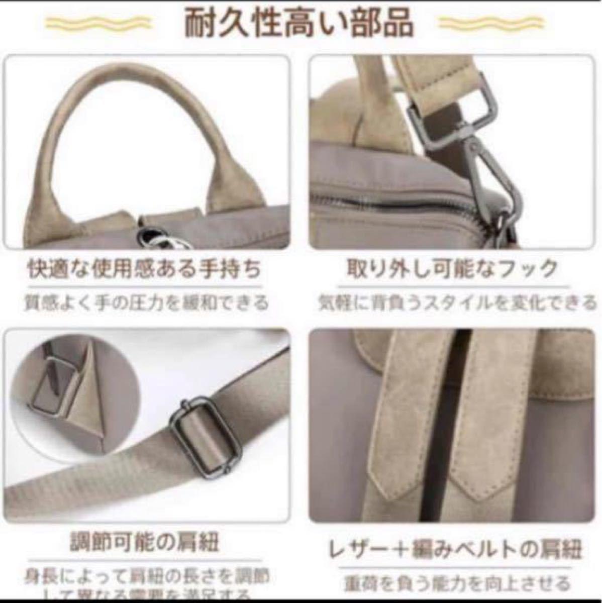 リュック レディース ショルダー 盗難防止 防水 大容量 軽量 マザーバッグ