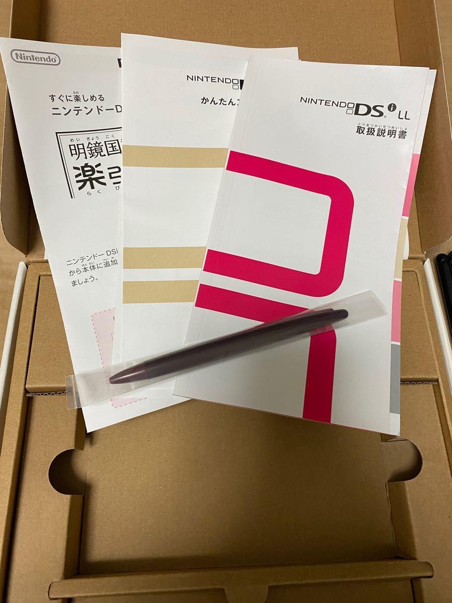 【任天堂】Nintendo DS i LL (ワインレッド) +おまけソフト7種