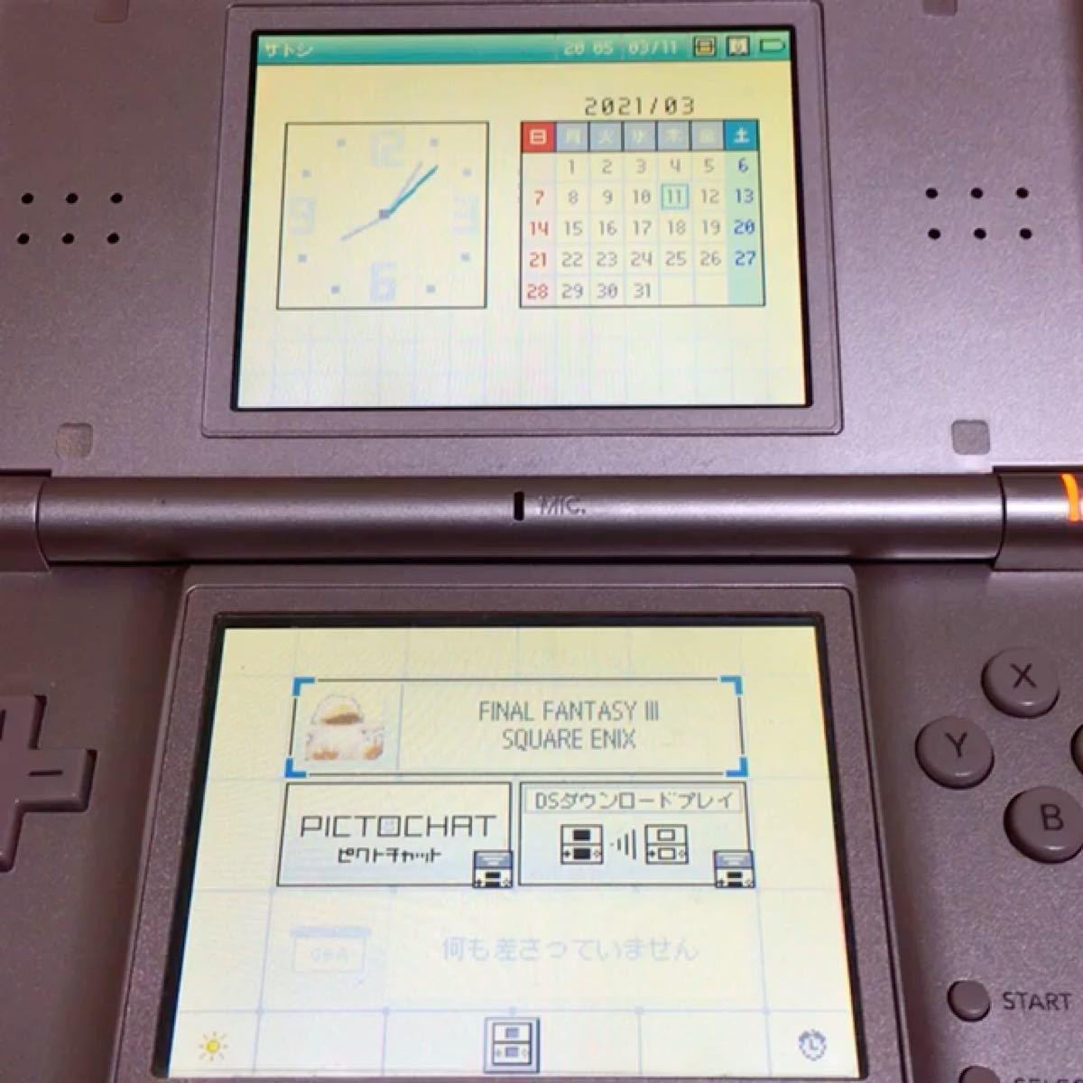 DSソフト ファイナルファンタジー3