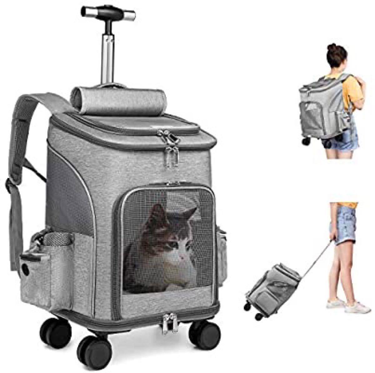 猫キャリー ペットキャリーカート バッグ キャスター付き ペットリュック