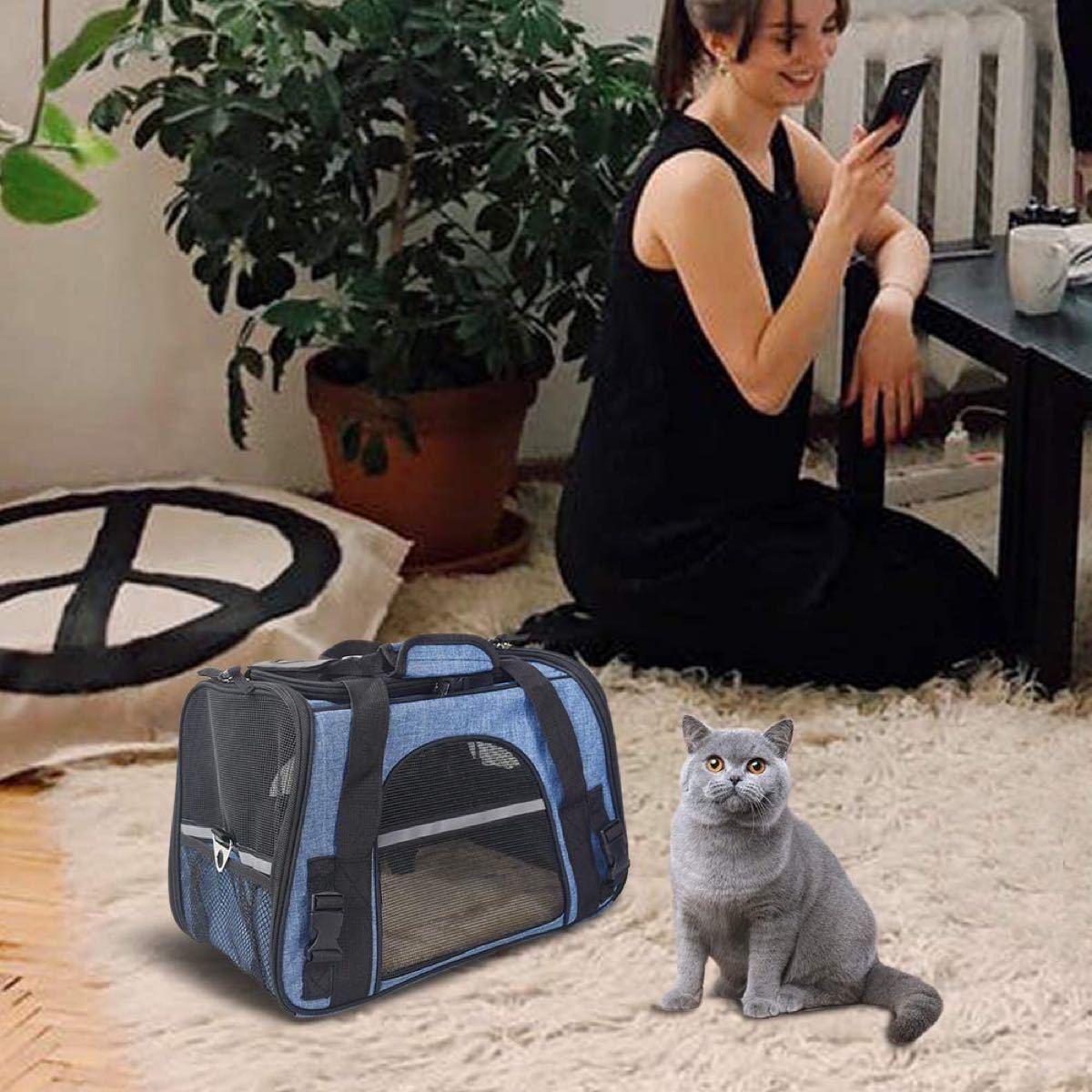 猫 キャリー バッグ 折りたたみ可 猫・小型犬用 キャリーバック
