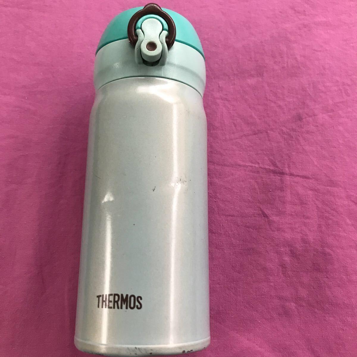 サーモス 水筒350ml