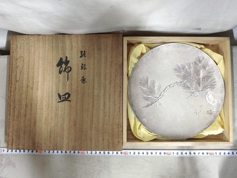 A3995 三越 純銀製 刻印有 銀地片切彫松図 飾皿 235g