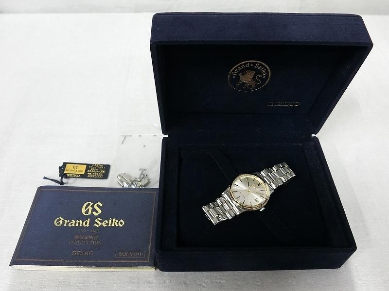 B2681 グランドセイコー GS 8J56-7000 クォーツ 腕時計 ケース メンズ