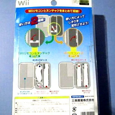 ●Wii・新品●リモコンポーチWii ホワイト★