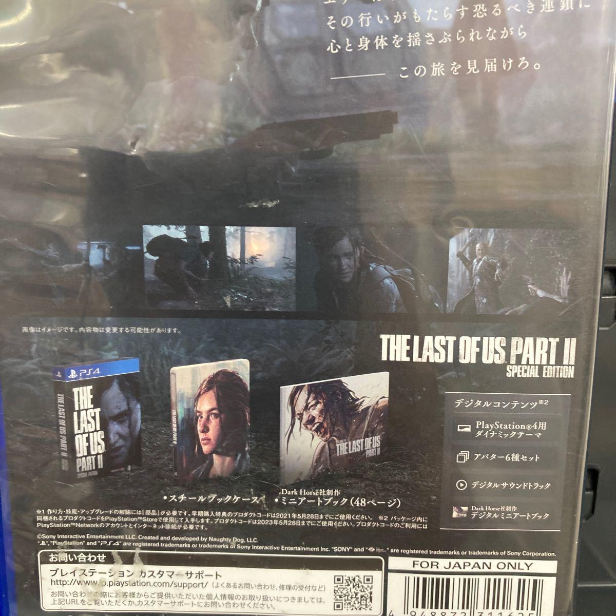 【PS4】 The Last of Us Part II [スペシャルエディション]