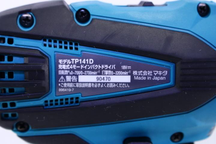 ●makita マキタ TP141D 充電式4モードインパクトドライバ 18V 電動工具【10654442】_画像9