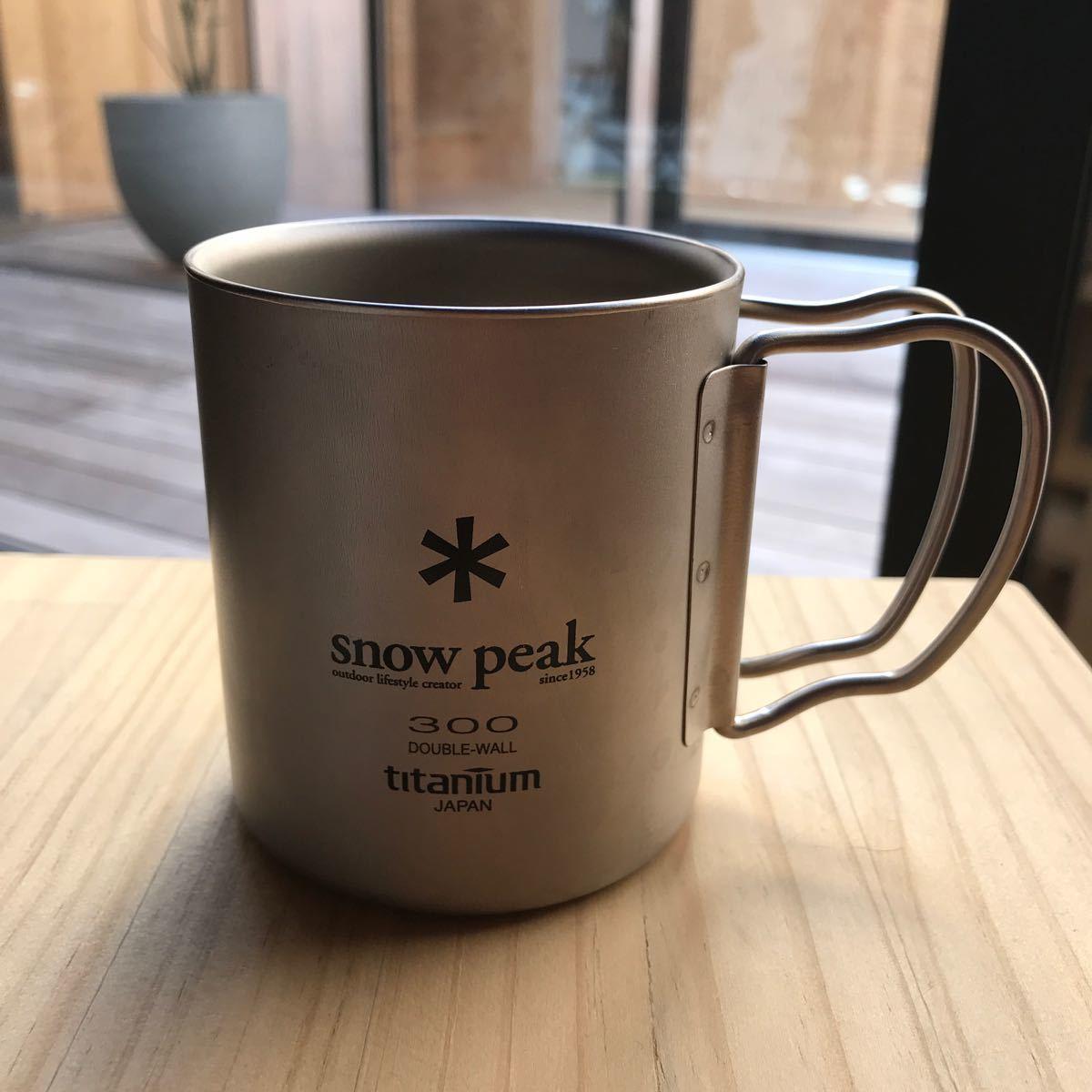 スノーピーク snow peak フォールディング チタンダブルマグ300