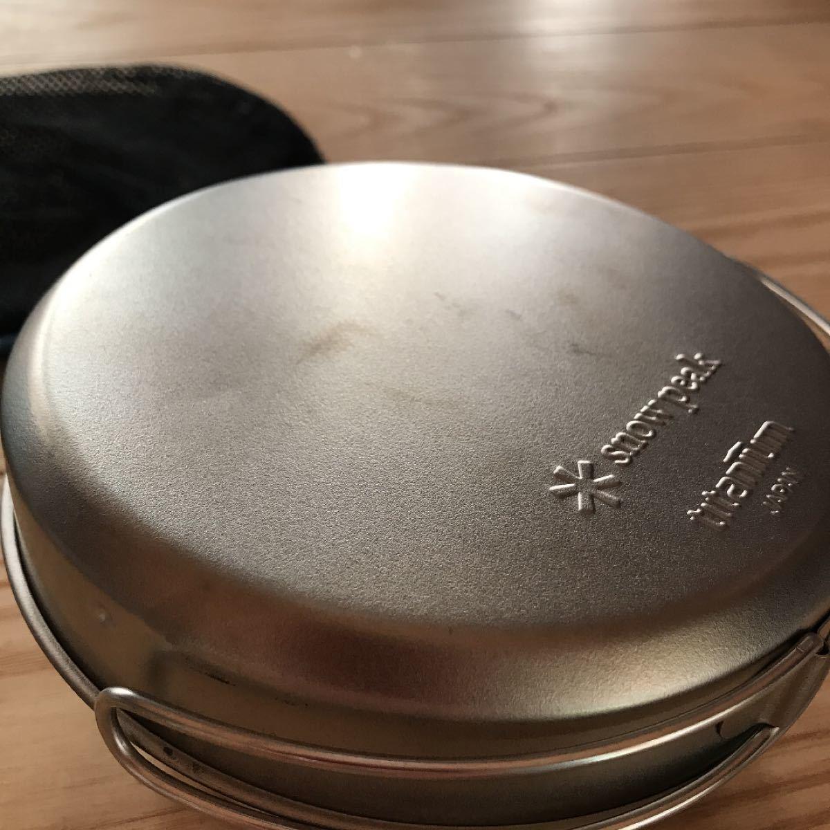 スノーピーク snow peak チタン 食器セット