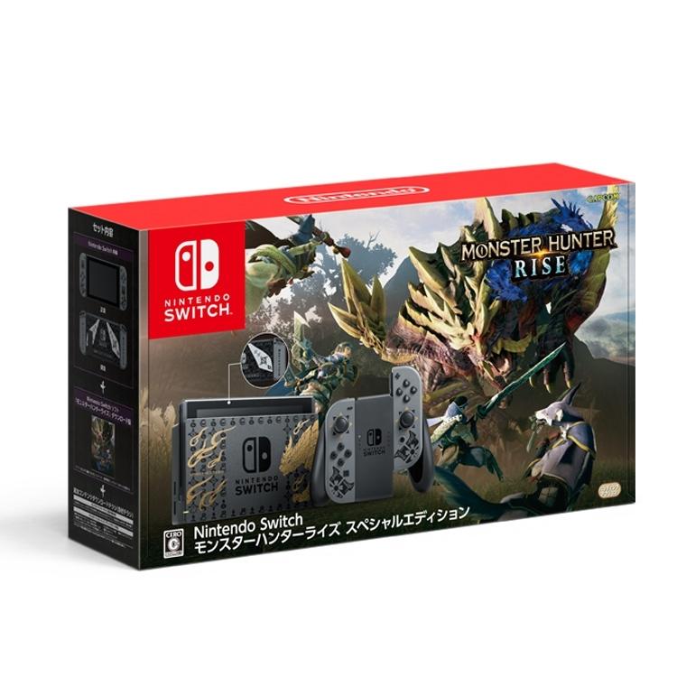 Switch モンスターハンターライズ スペシャルエディション 本体 Proコントローラー モンハンライズエディション 同梱版 送料無料