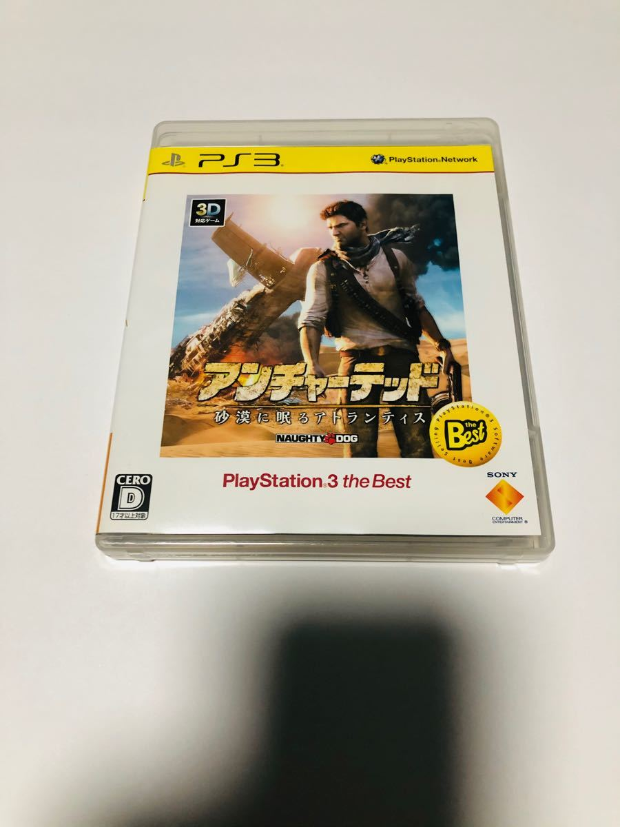 【PS3】 アンチャーテッド -砂漠に眠るアトランティス- [PS3 the Best]
