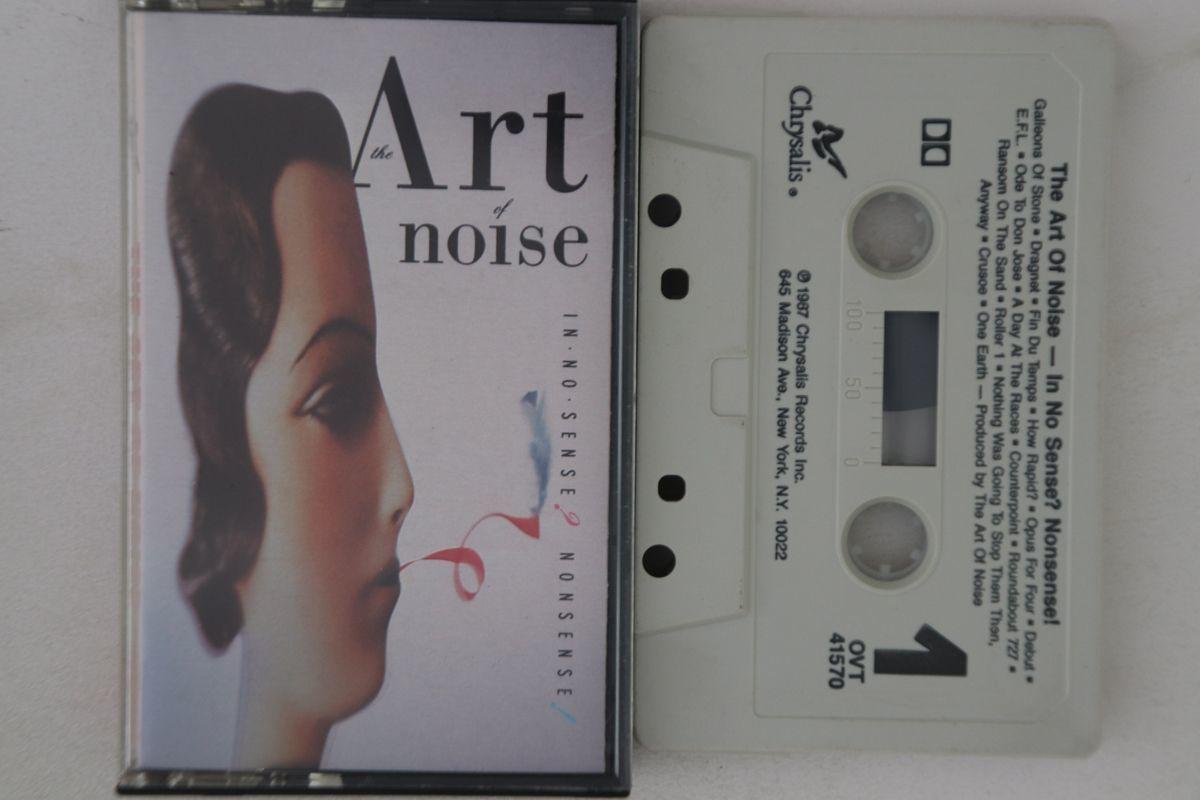 米Cassette Art Of Noise In No Sense? Nonsense! OVT41570 CHRYSALIS /00110_画像1