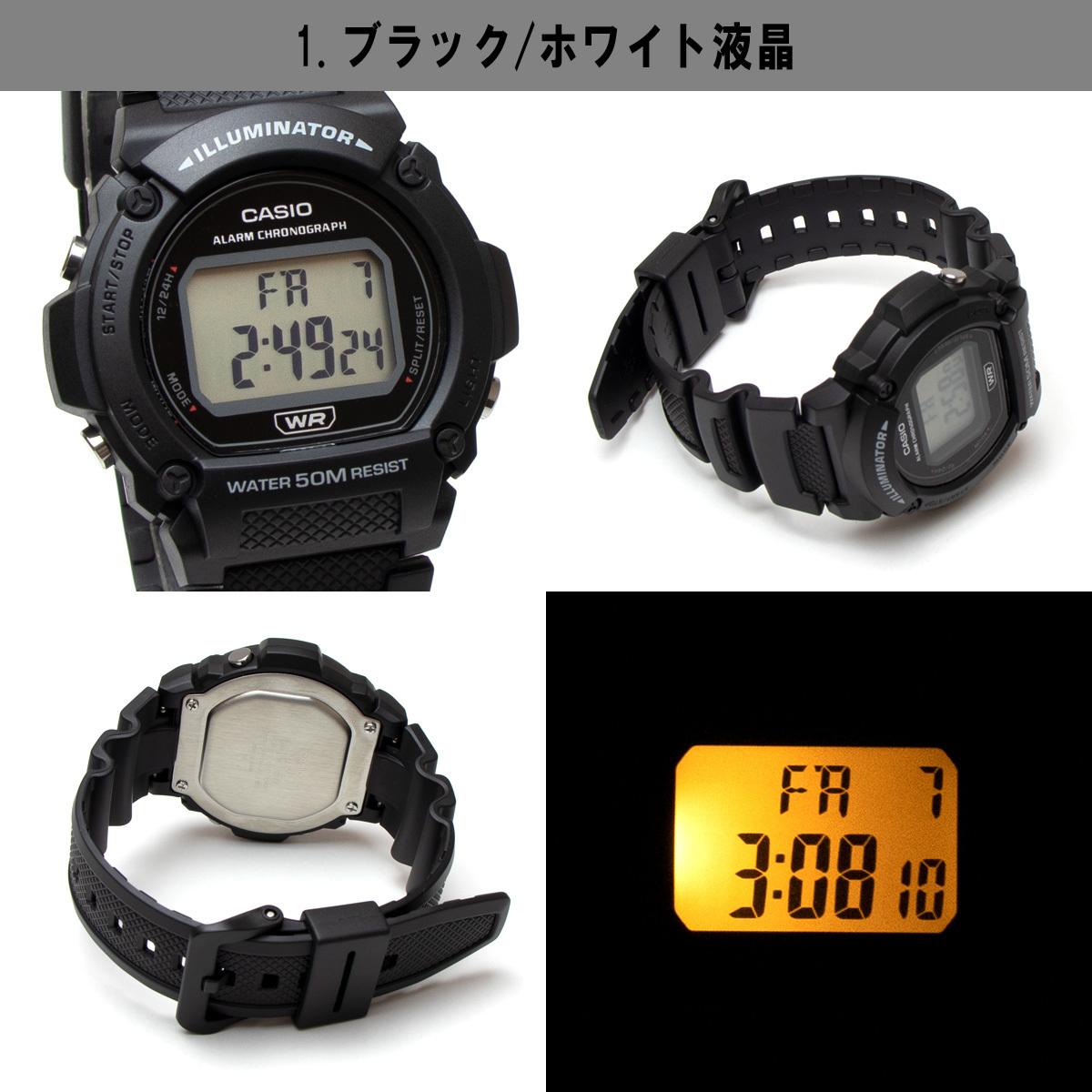 CASIO カシオ 防水 ユニセックス デジタル W219-1A ブラック シンプル メンズ レディース キッズ チープカシオ 男性 女性 子供 腕時計_画像2