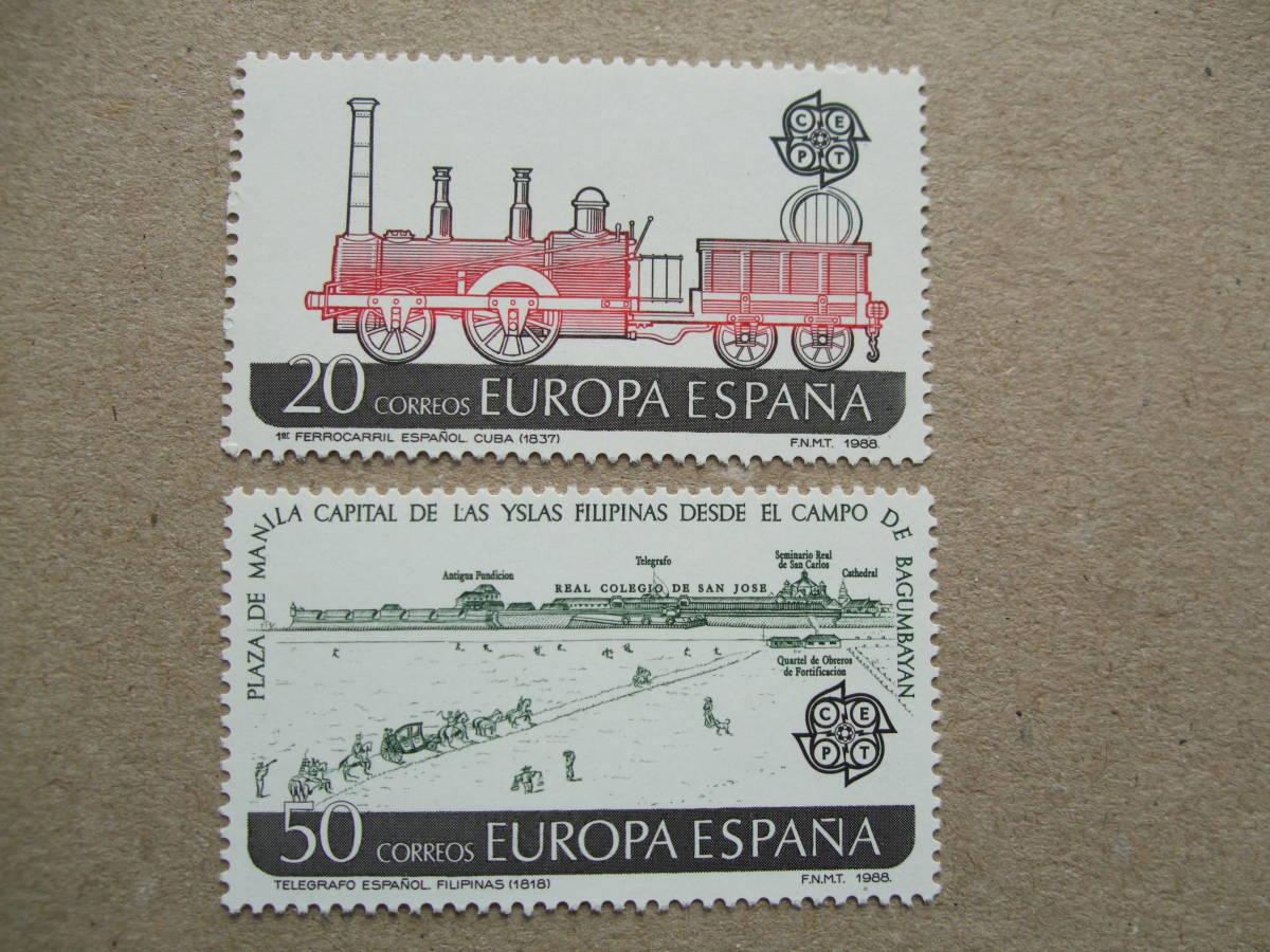 スペイン 1988年 ヨーロッパ切手 2種完 未使用美品_画像1