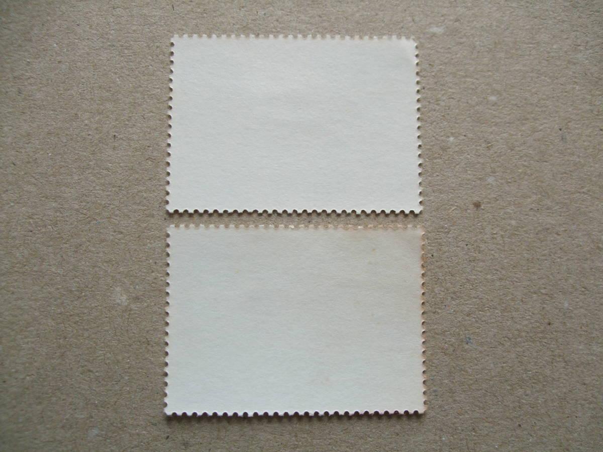 フィンランド 1990年 ヨーロッパ切手 2種完 未使用_画像2