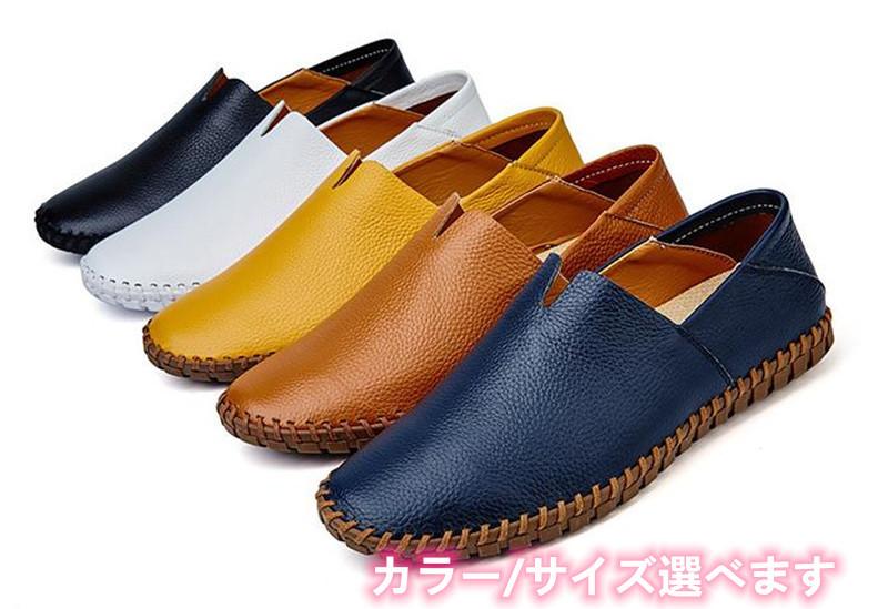 カジュアルシューズ 新品 スリッポン メンズ ローファー ドライビング 紳士靴 滑り止め 柔らかい スリッパ ブルー 26.5cm_画像6