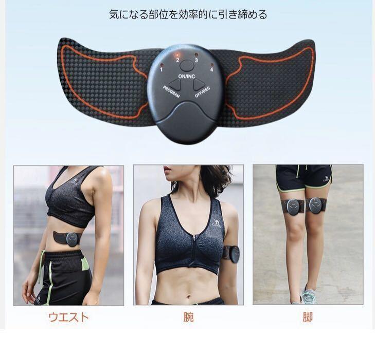 EMSエイトパックトレーナー 腹筋ベルト 男女兼用フィットネス トレーニング