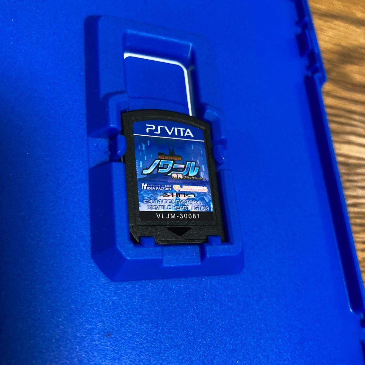 PS Vita ソフト 超女神ノワール激神ブラックハート