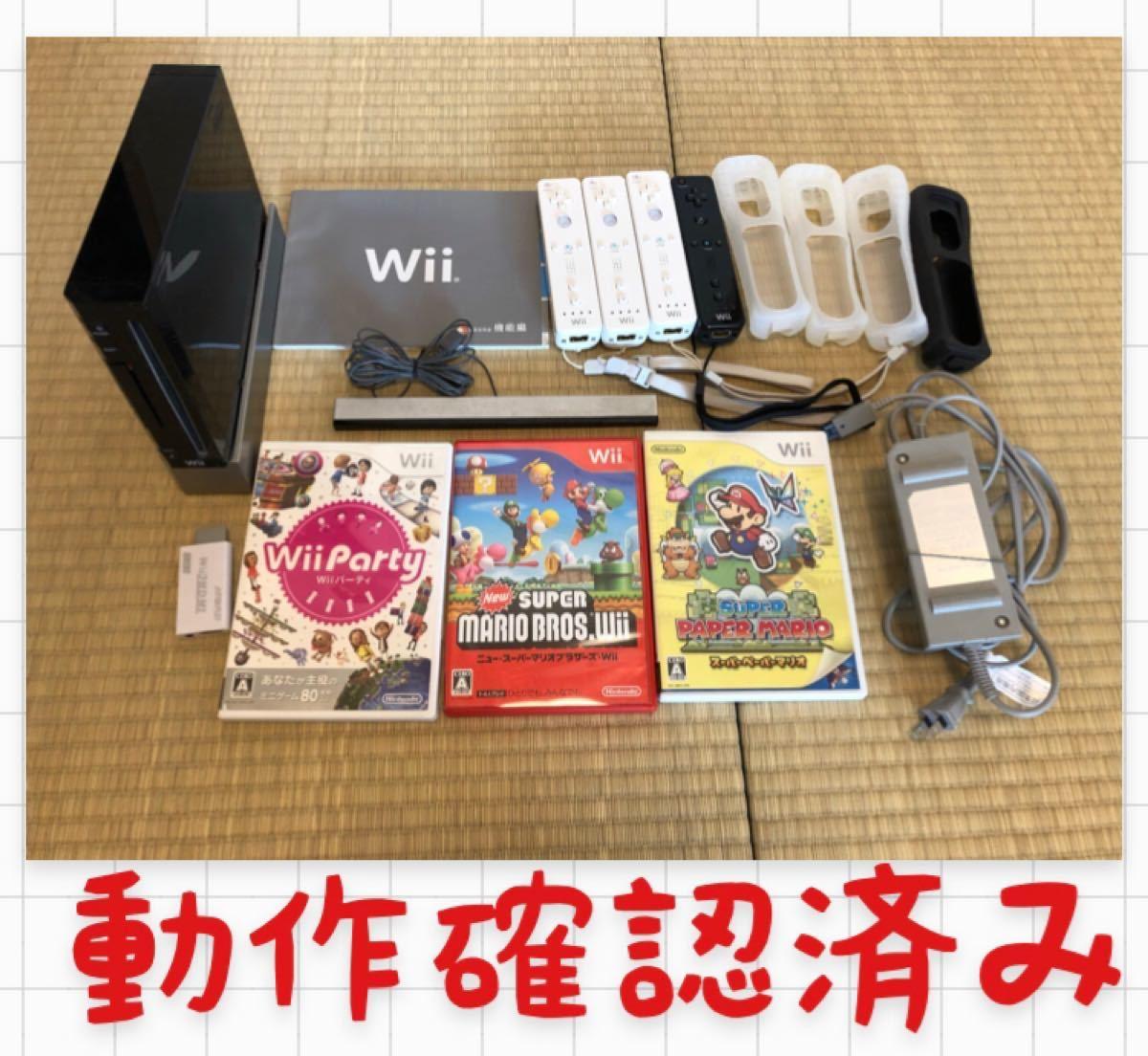 任天堂 Wii 本体 リモコン4本 ソフト3種 セット (Wii Fit Plus 別出品中) Nintendo