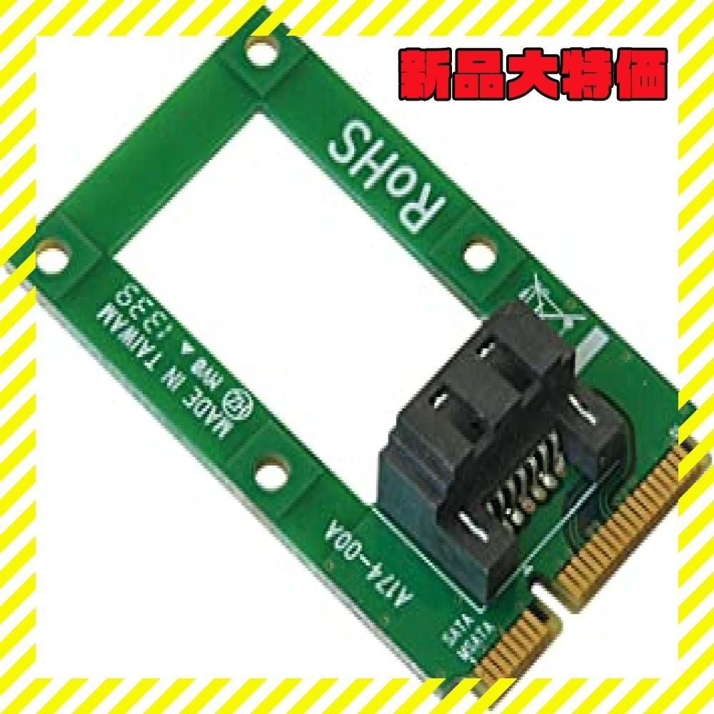玄人志向 STANDARDシリーズ mSATA → SATA変換基板 KRHK-MSATA/S_画像1