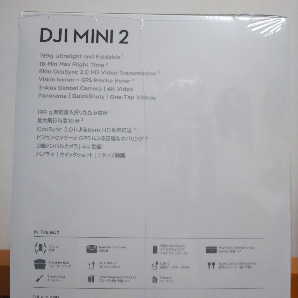 【新品未開封】DJI MINI 2 Fly More Combo ドローン