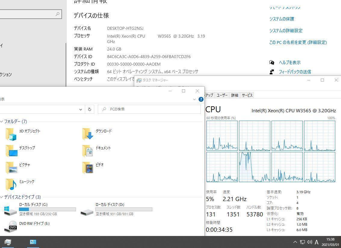 即日発送 中古美品 HP WorkStation z400 / Win10/ Xeon W3565/ 24GB/ HDD-(1TB+250G)/ NVIDIA Quadro 4000/ Office付/ 中古パソコン/ 税無_画像2