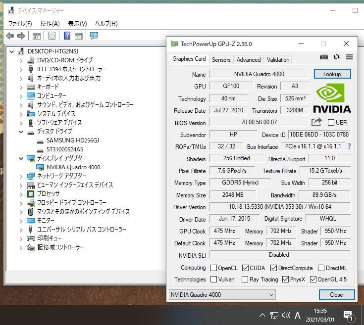 即日発送 中古美品 HP WorkStation z400 / Win10/ Xeon W3565/ 24GB/ HDD-(1TB+250G)/ NVIDIA Quadro 4000/ Office付/ 中古パソコン/ 税無_画像3