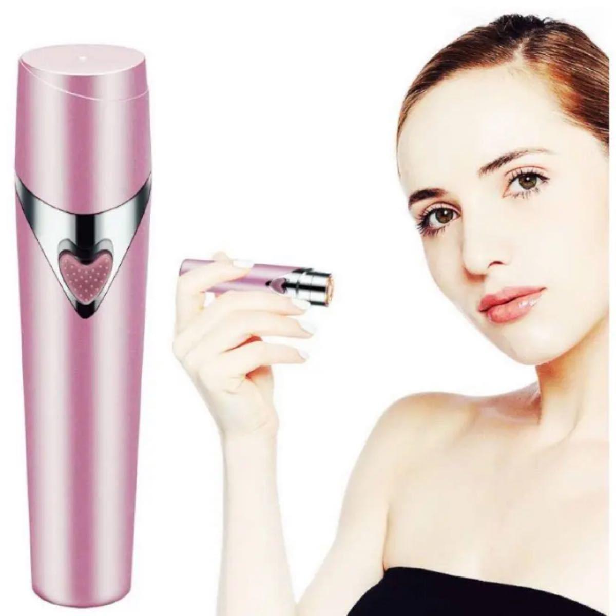 シェーバーレディース 女性用 電気シェーバー 電池式ボディー 顔 フェイス 産毛 電動シェーバー 女性