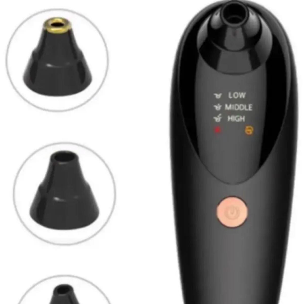 毛穴吸引器 毛穴クリーン スポットクリア 黒ずみ吸出し 角栓除去 ニキビ予防 温熱マッサージ USB充電式