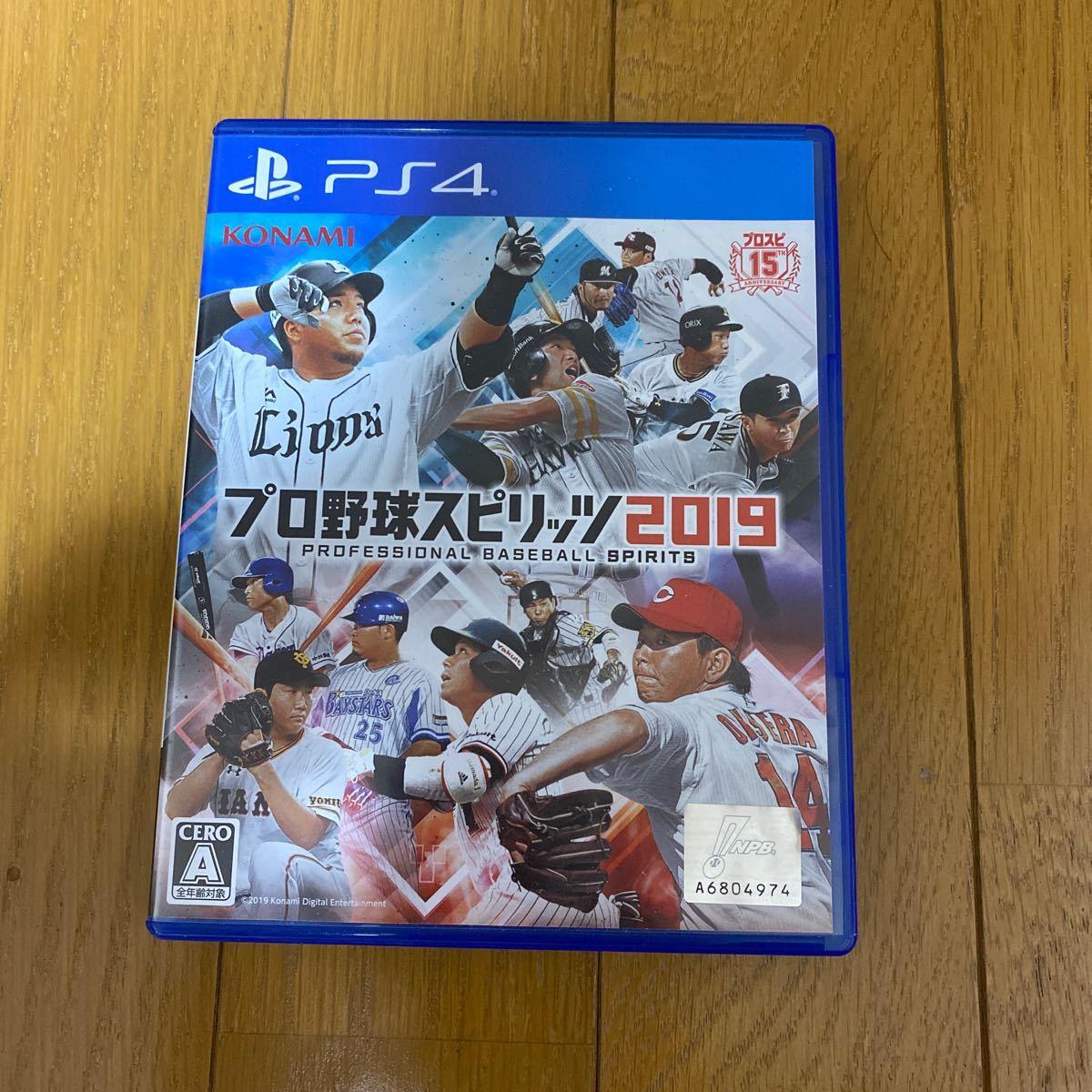 プロ野球スピリッツ2019  PS4ソフト