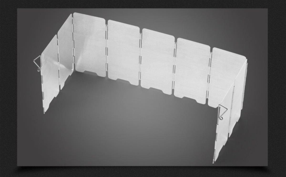 風除板 ウインドスクリーン 9枚 アルミ製 折り畳み式 軽量 コンロ用風よけ