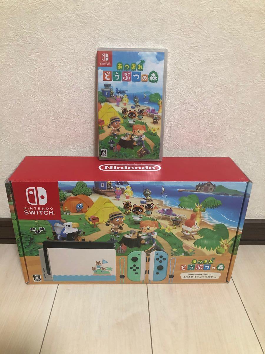 Nintendo Switch 同梱版 あつまれどうぶつの森 未開封 あつまれどうぶつの森 Nintendo Switch ソフト