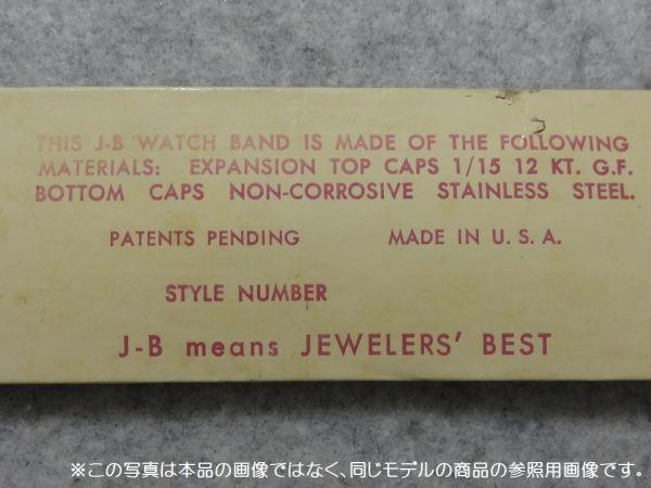 19㎜ シルバー 直かん / デッドストック 1930-40's JB Champion アンティーク ジェービー SS 9連 メッシュ ブレス / ROLEX OMEGA 用に!_画像10