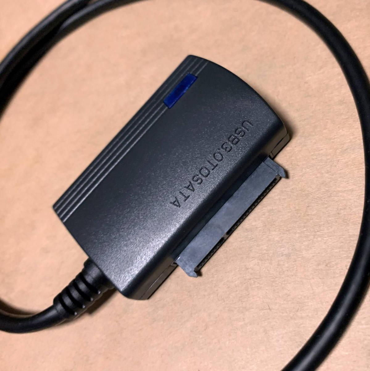 サンワサプライ SATA-USB3.0 変換ケーブル 1回のみ使用 美品 送料無料 HDD SSD 光学式ドライブ ケーブル長 0.8m USB-CVIDE3 2.5 3.5 対応