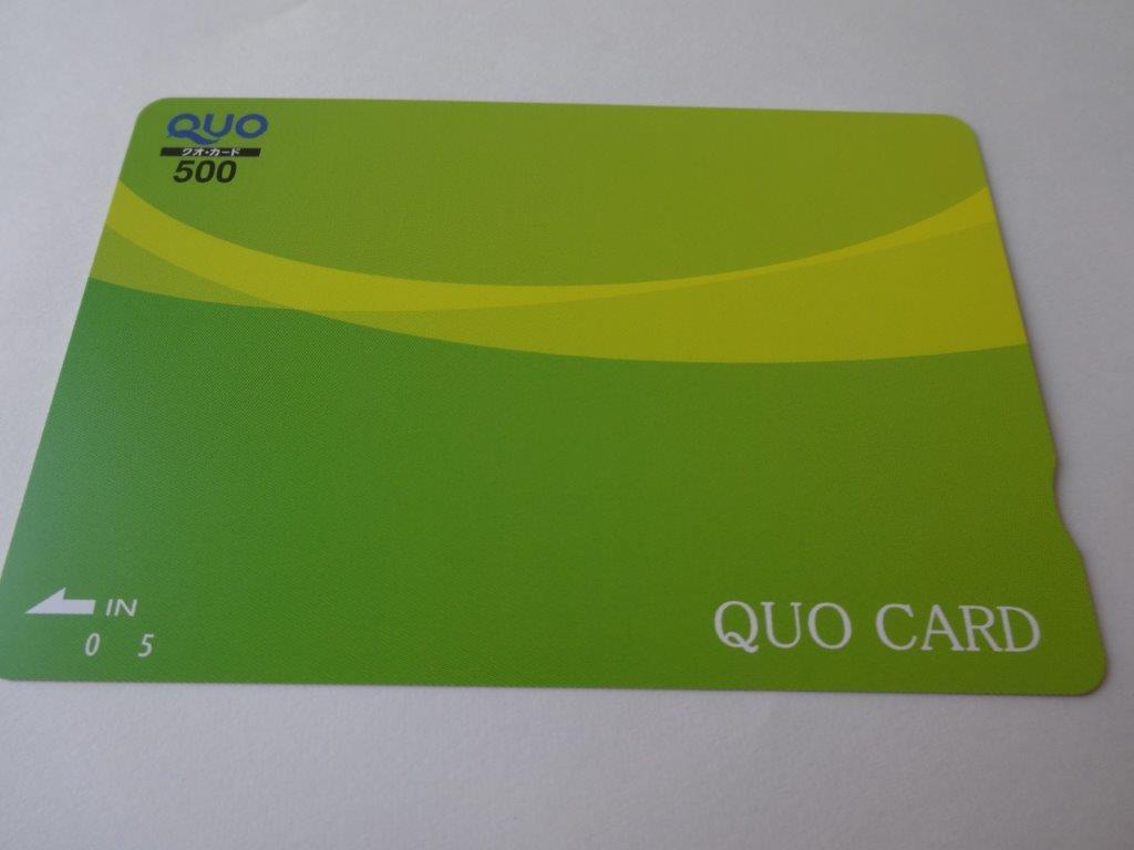 500円 クオカード QUOカード_画像1