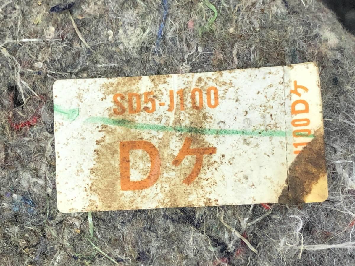 _b54379 ホンダ トゥデイ ハミングX V-JW3 フロア カーペット マット C JW2 JA2 JA3_画像9