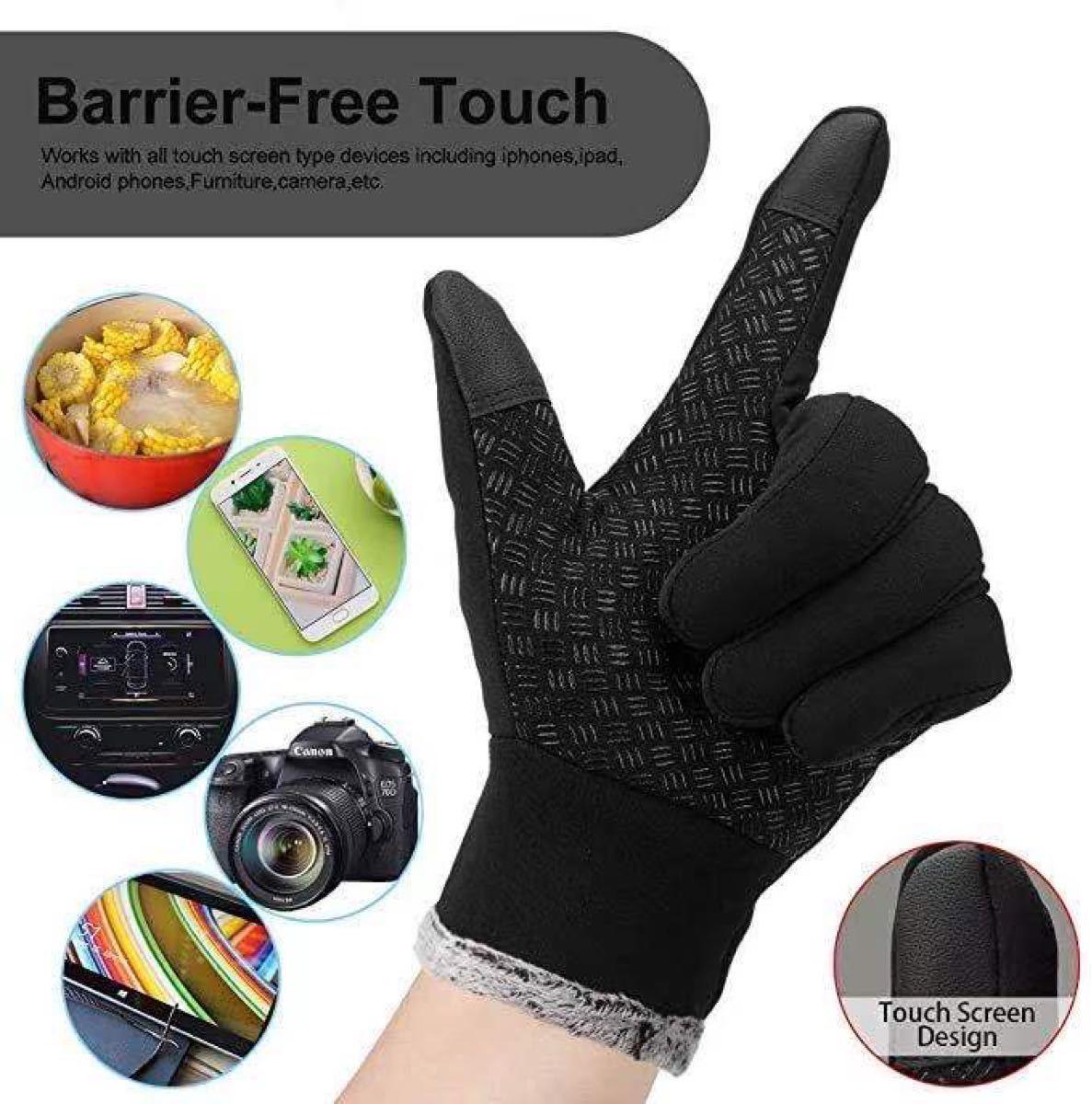 アウトドアグローブ 手袋 防寒グローブ メンズ レディース 裏起毛 保温 厚手