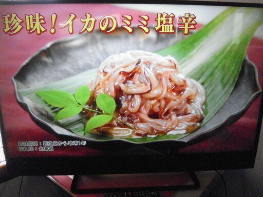 50型★2014年★Panasonic 液晶テレビ★福岡 手渡し_画像1