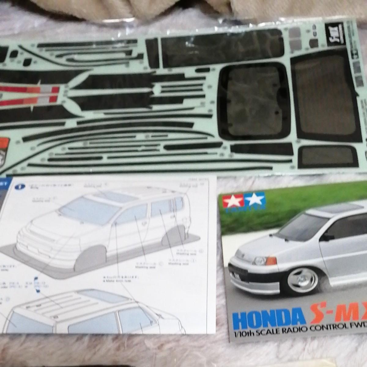 タミヤ ホンダS-MX 1/10電動RCカースペアボディーセット