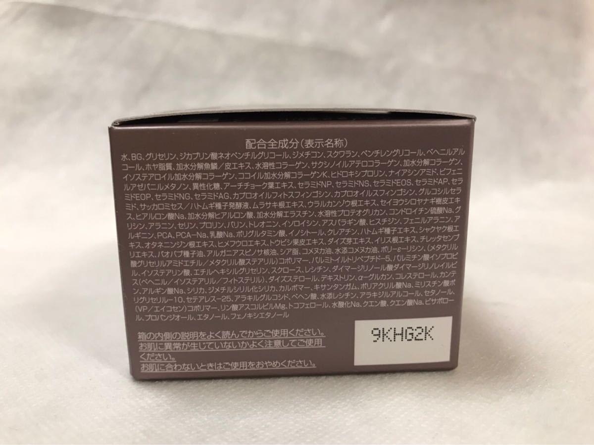 新品・未使用 パーフェクトワン リフティングジェル 50g 3個セット  新日本製薬