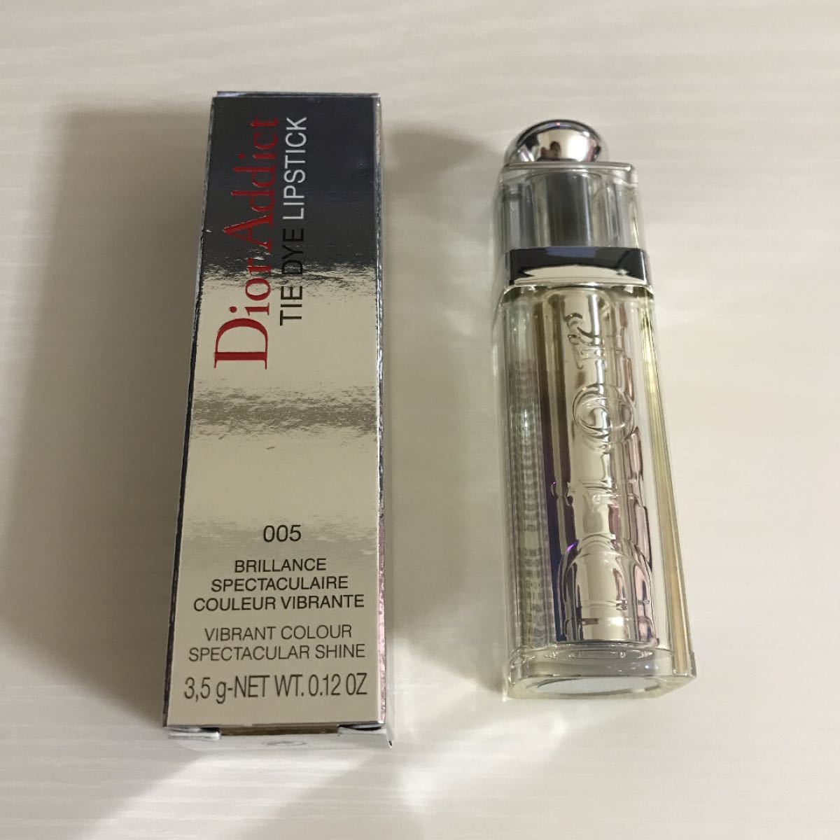 Dior ディオール リップスティック タイダイ エディション 005